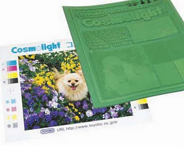 cosomolight water wash flexo plates